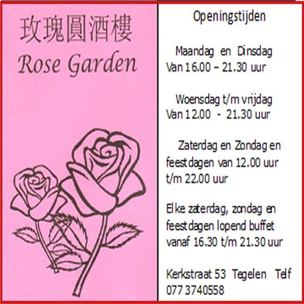 Chinees Rose Garden Tegelen